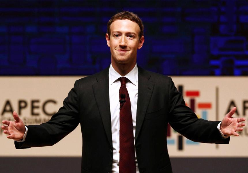 Цукерберга попросили уйти с поста главы совета директоров Facebook