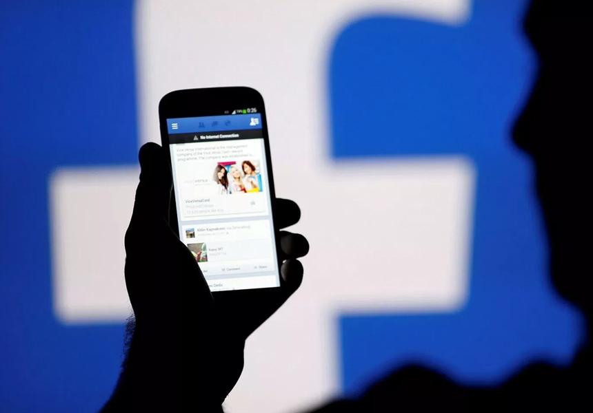 Facebook научилась сканировать фотографии пользователей для настройки рекламы