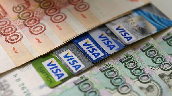 Visa тестирует снятие наличных на кассе магазинов