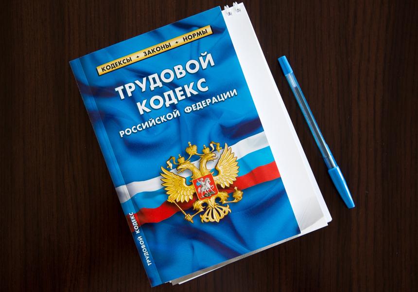 Фото: ferra.ru