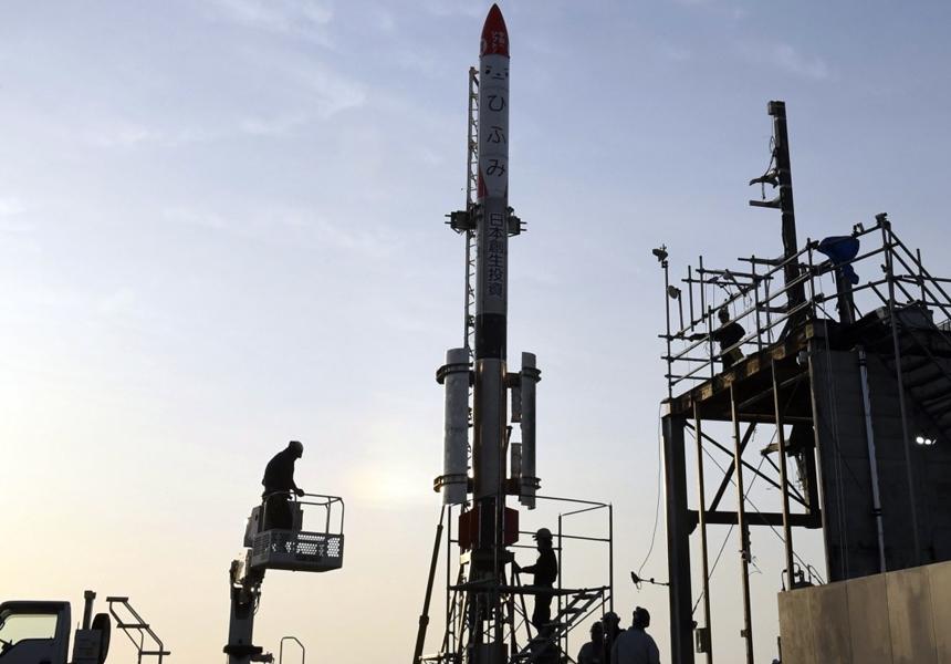 В Японии с третьей попытки запустили первую частную ракету
