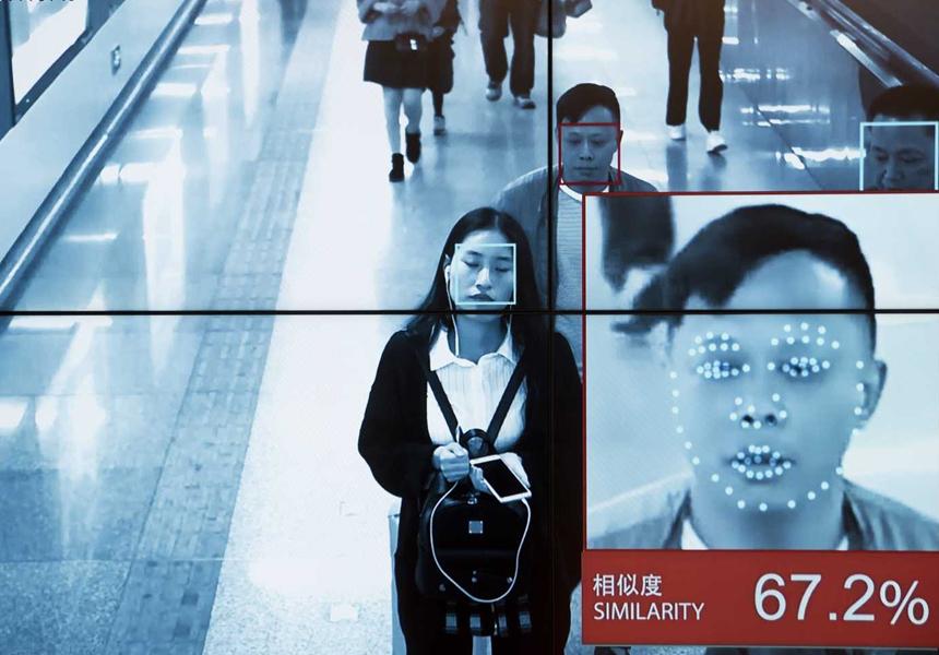В сети найдены данные тотальной слежки за жителями Китая