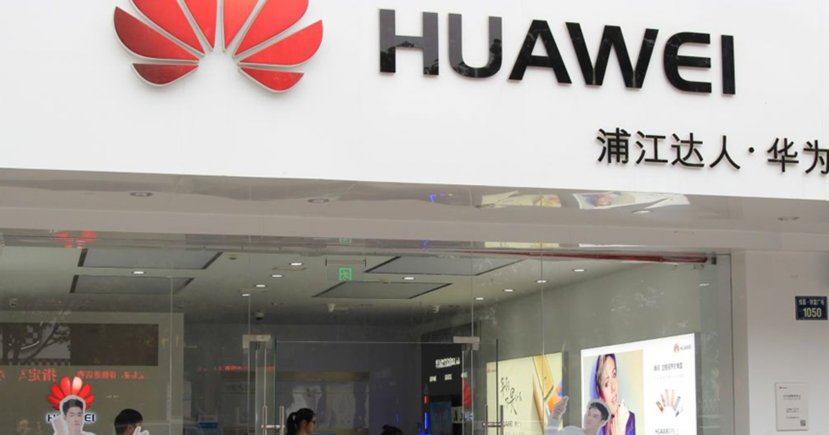 Huawei поможет российскому правительству воплотить «закон Яровой»