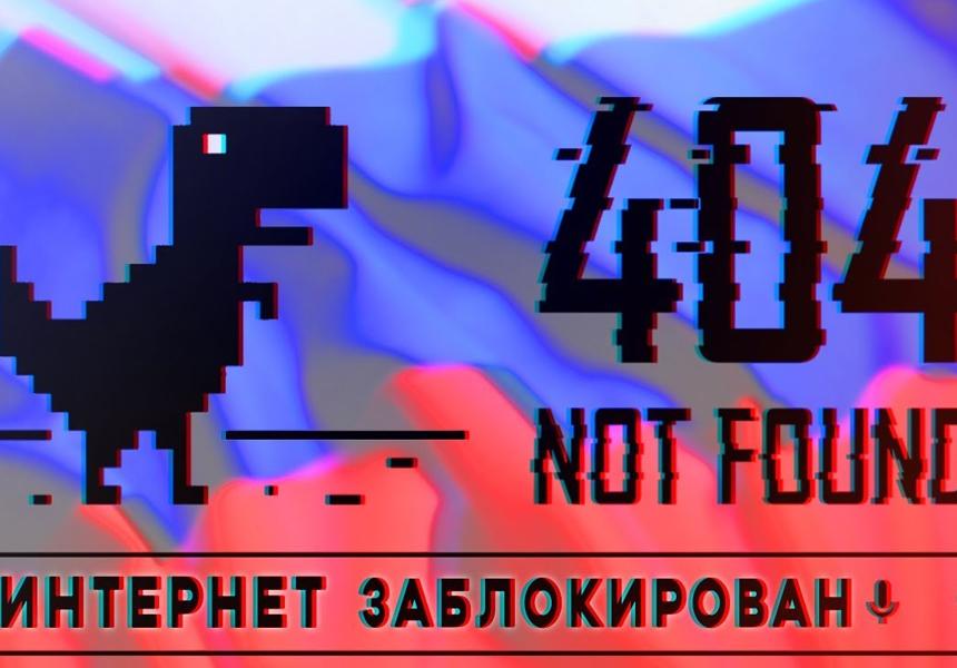 Цифра дня: Сколько россиян не могут жить без интернета?