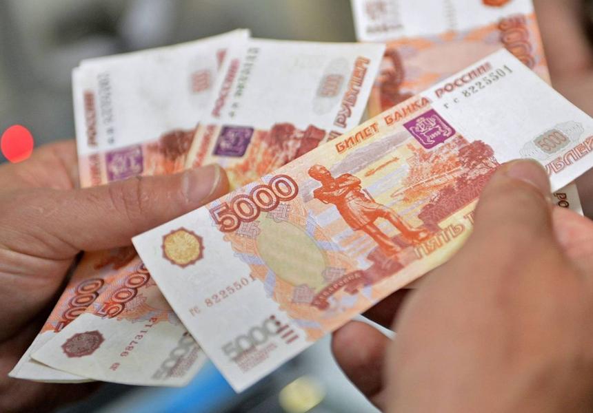 Цифра дня: сколько россиян готовы работать без нужды в заработке?