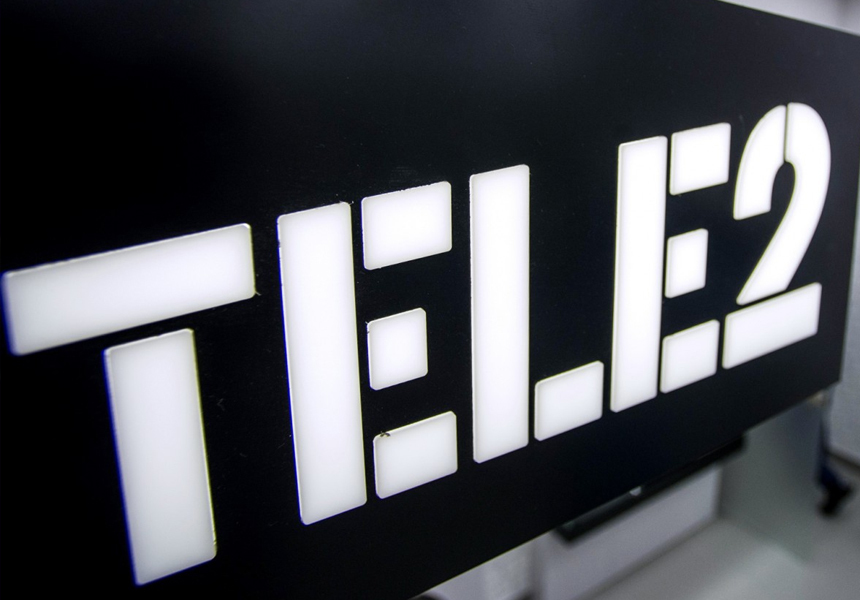 Минкомсвязи не даёт Tele2 продолжить выдачу eSIM