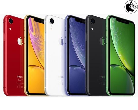 Названы расцветки новых iPhone модельного ряда 2019 года