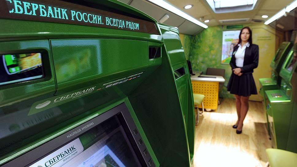 Изобретён новый способ изъятия денег из банкоматов Сбербанка