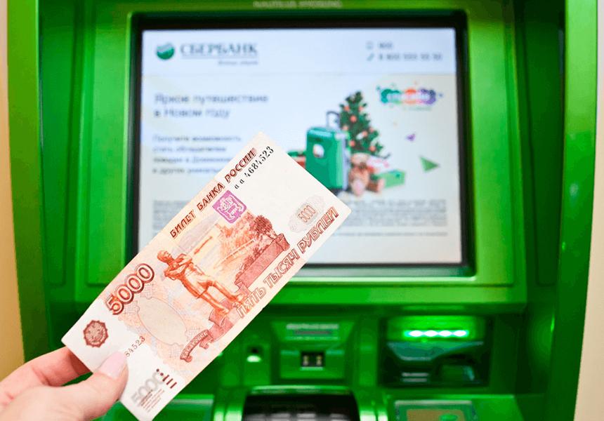 Сбербанк разрешил переводить деньги клиентам, у которых нет карты