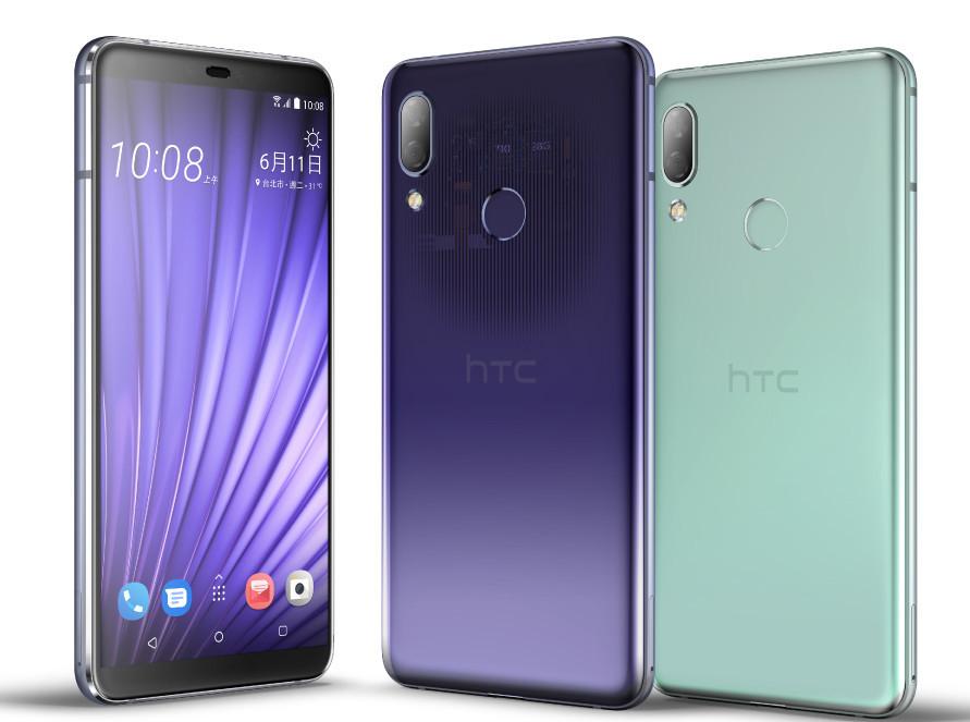 HTC представила новый смартфон