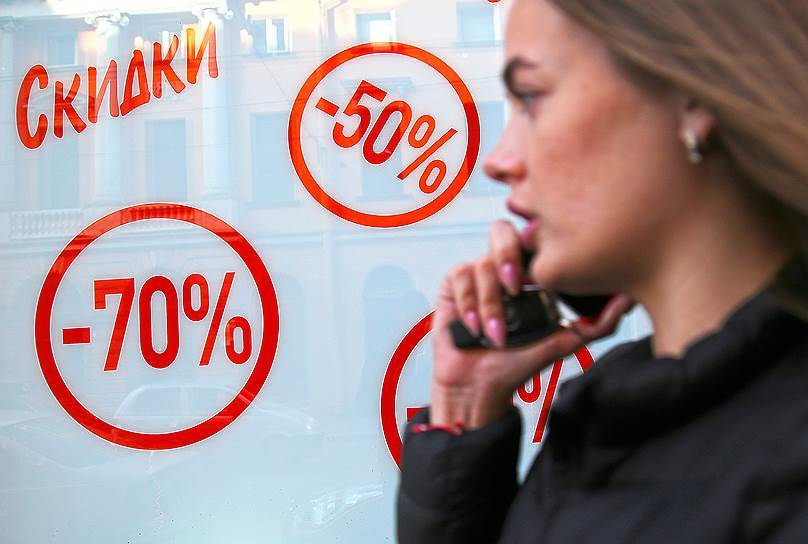 Россияне поставили рекорд по покупкам со скидками