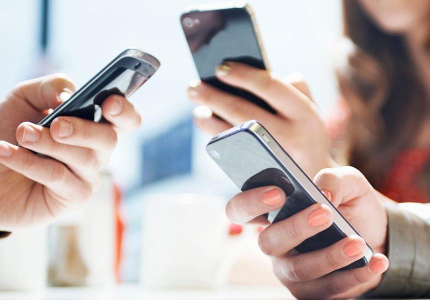 Цифра дня: Сколько человек во всём мире пользуются интернетом?