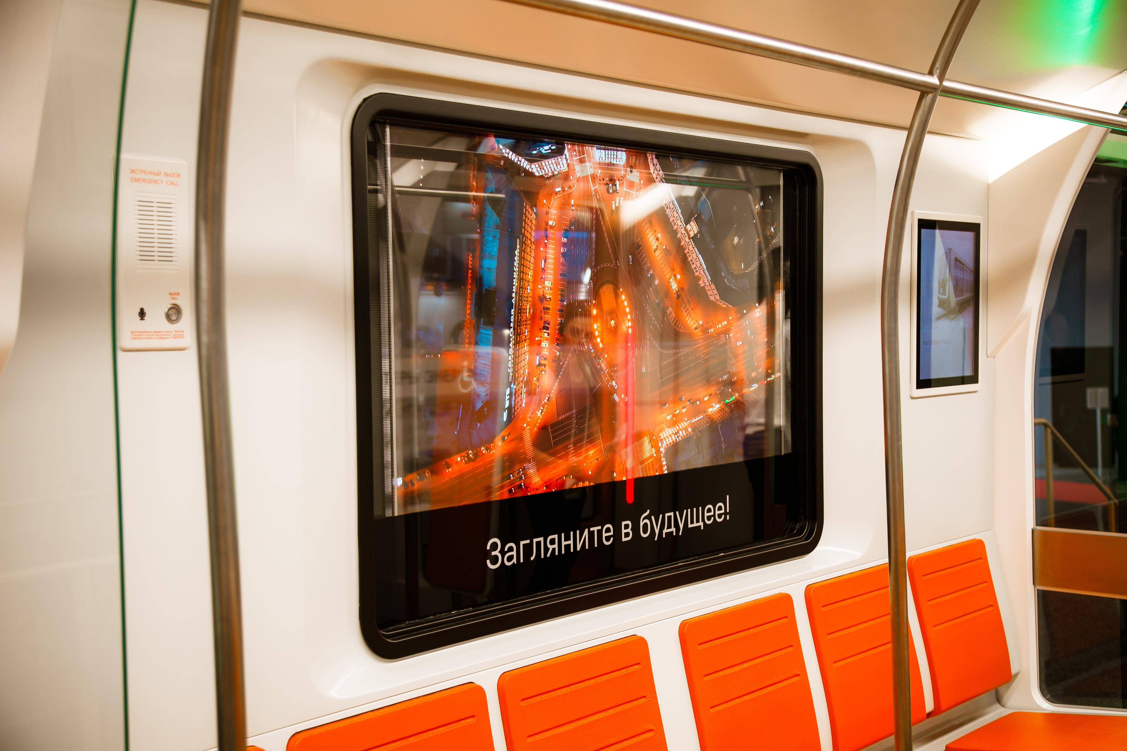 LG заменит окна в российском транспорте на AMOLED-дисплеи