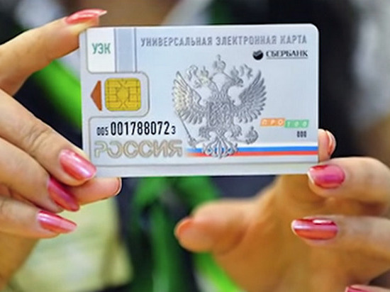 Российские электронные паспорта появятся в 2022 году