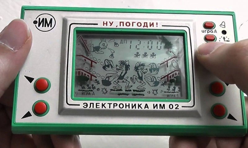 На чём играли в СССР до появления «Электроники» и «Тетриса»?