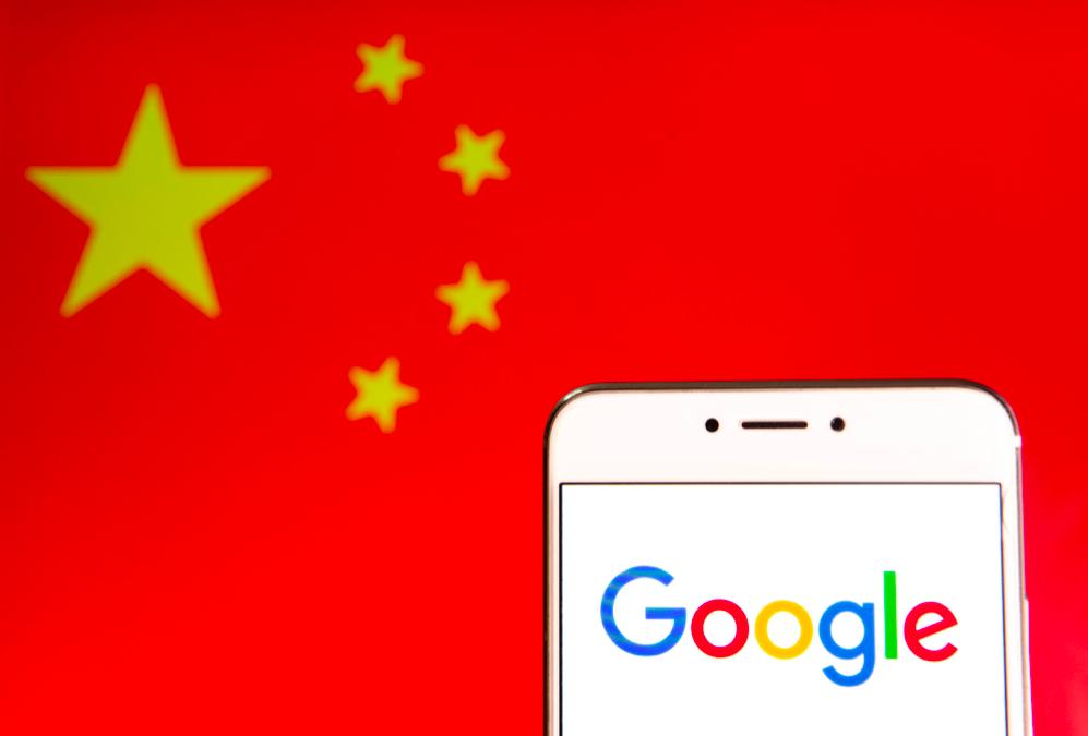 Трамп будет искать китайских шпионов в Google
