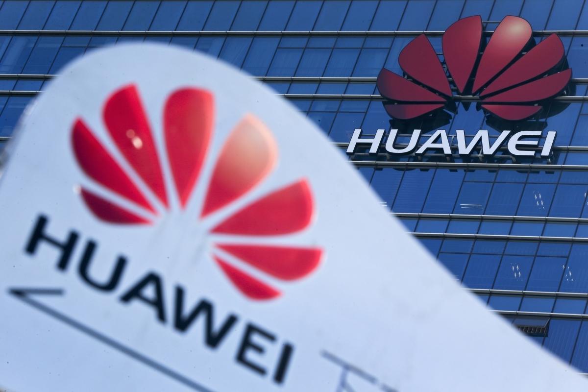 Американцы обвинили Huawei в помощи африканским диктаторам