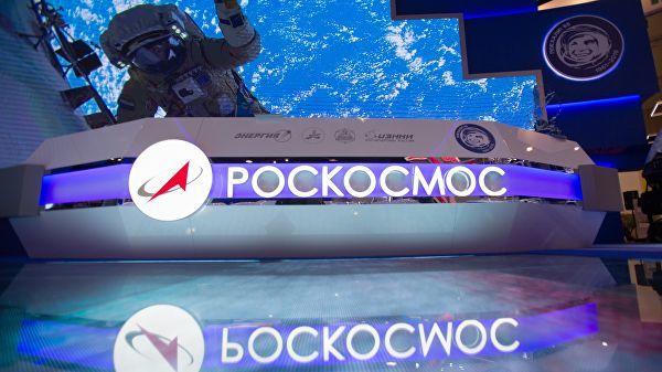 В России придумали спутник-невидимку