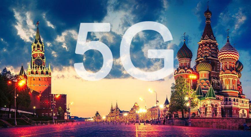 Объявлены адреса первых участков сетей 5G в Москве