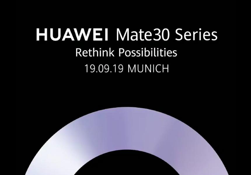 Названа точная дата выхода осеннего флагмана Huawei