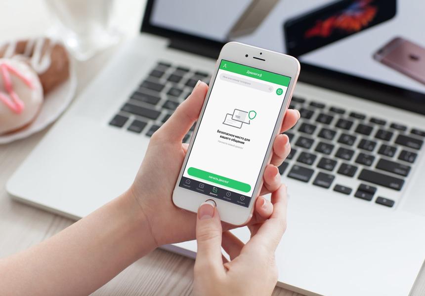 Через приложение Сбербанка разрешили переводить деньги с карт других банков