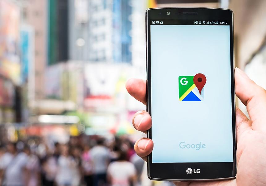 В картах Google появился режим инкогнито