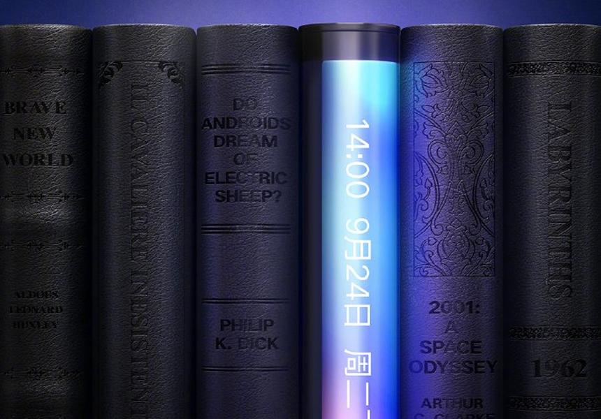 Экран будущего флагмана от Xiaomi почти полностью покрывает боковые грани