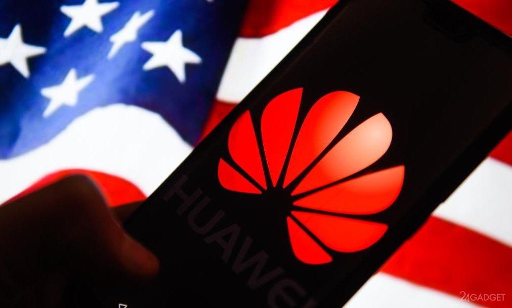Загрузчик Huawei Mate 30 Pro разблокируют в ответ на американские санкции