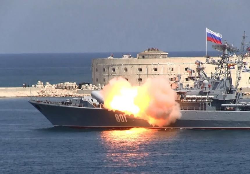 Россия провалила запуск ракеты в Севастополе
