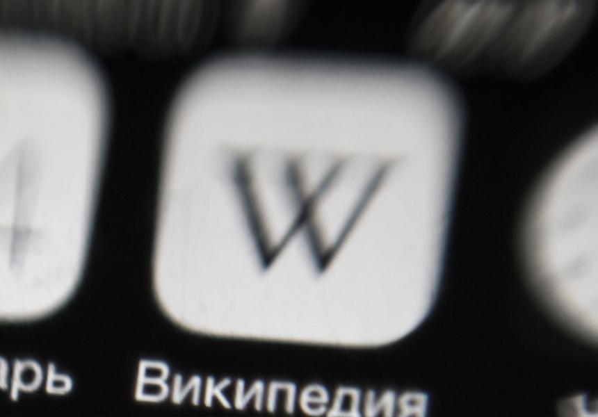 Россия потратит рекордные 2 миллиарда рублей на создание альтернативной Википедии
