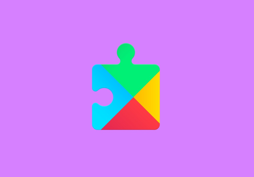 В Android-смартфонах появилась одна «кнопка» для отказа от всех ненужных опций