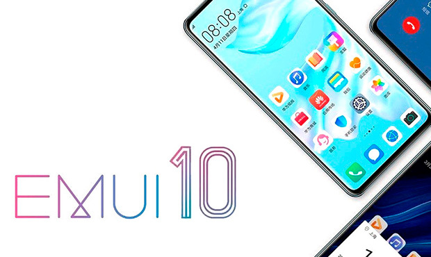 Когда и какие смартфоны Honor и Huawei получат обновленный EMUI 10