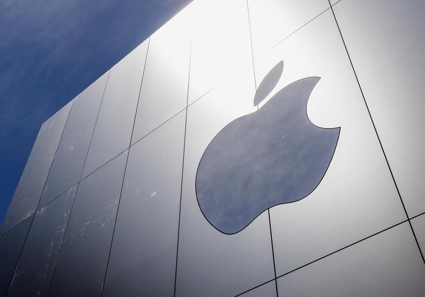 Цифра дня: Сколько денег Apple потратит на строительство жилья для небогатых людей?