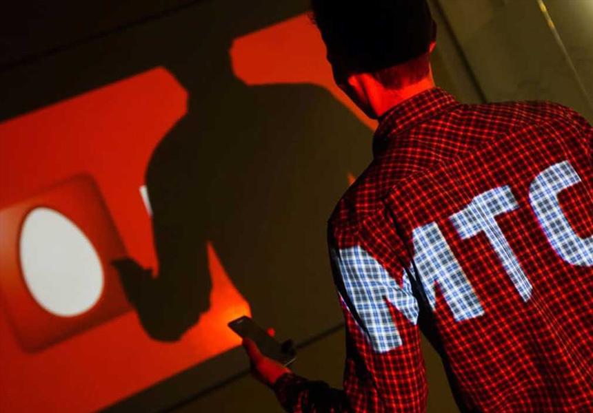 МТС создал комплект для слежки за сотрудниками