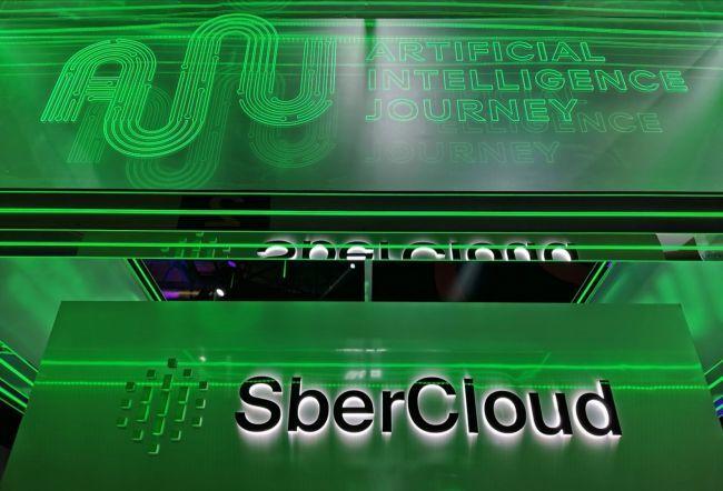 В России представлен самый мощный суперкомпьютер