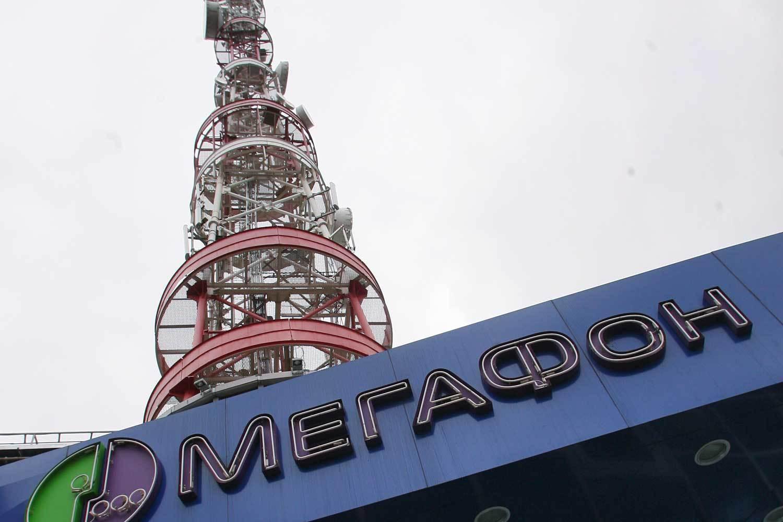 Мегафон продаст собственные вышки сотовой связи