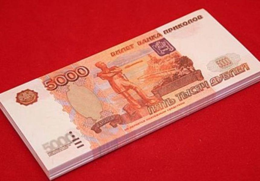 Россиянин купил iPhone 11 за билеты «банка приколов»