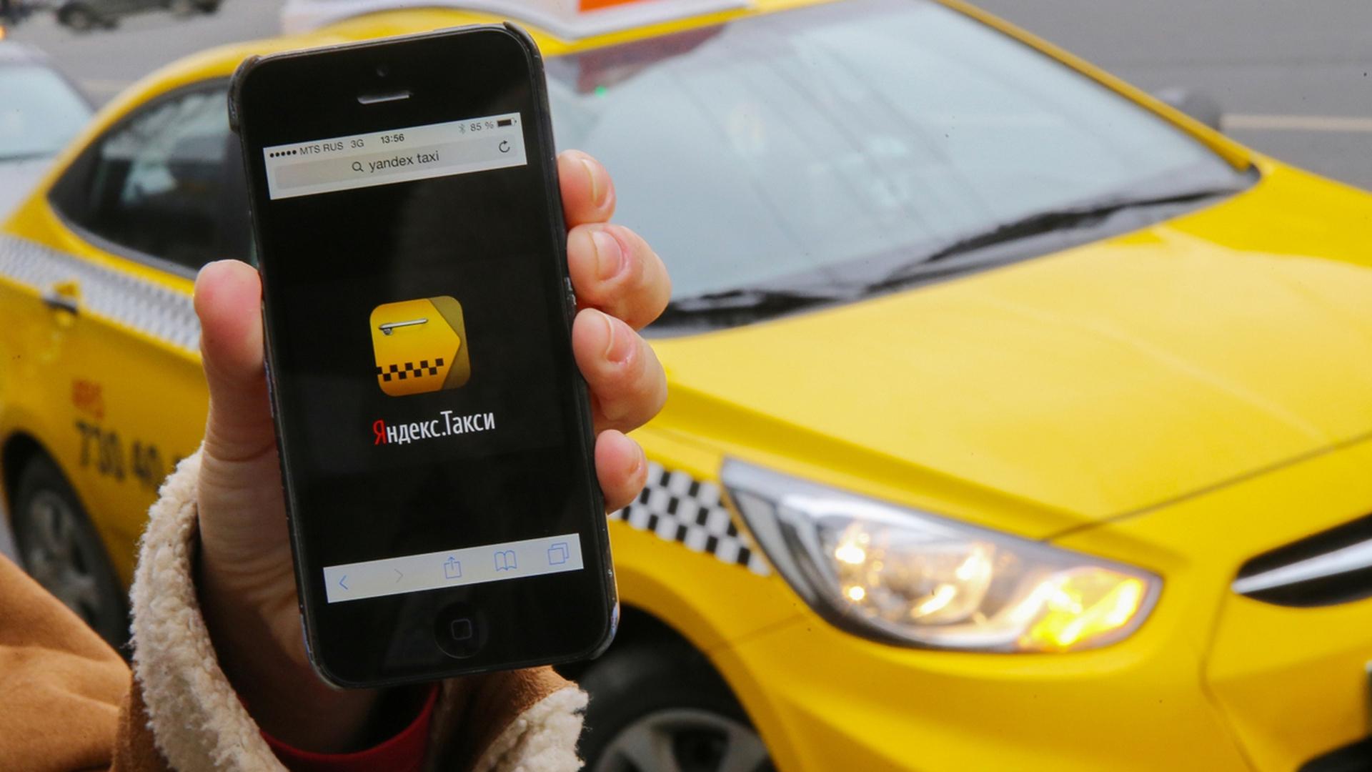 Яндекс.Такси признали виновным в смерти пассажира во время ДТП