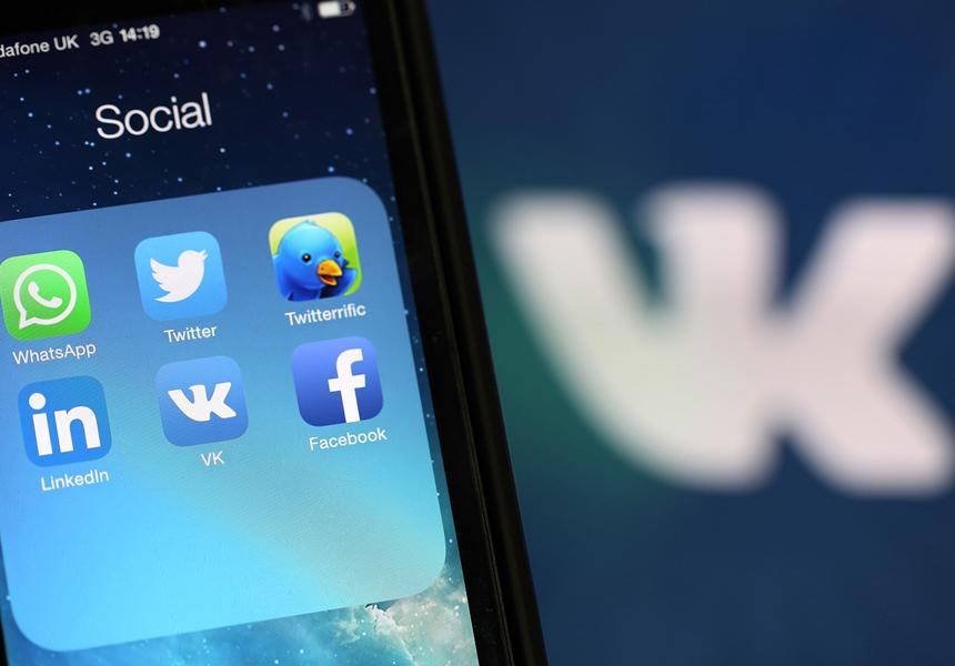 «ВКонтакте» «удалила» часть пользователей