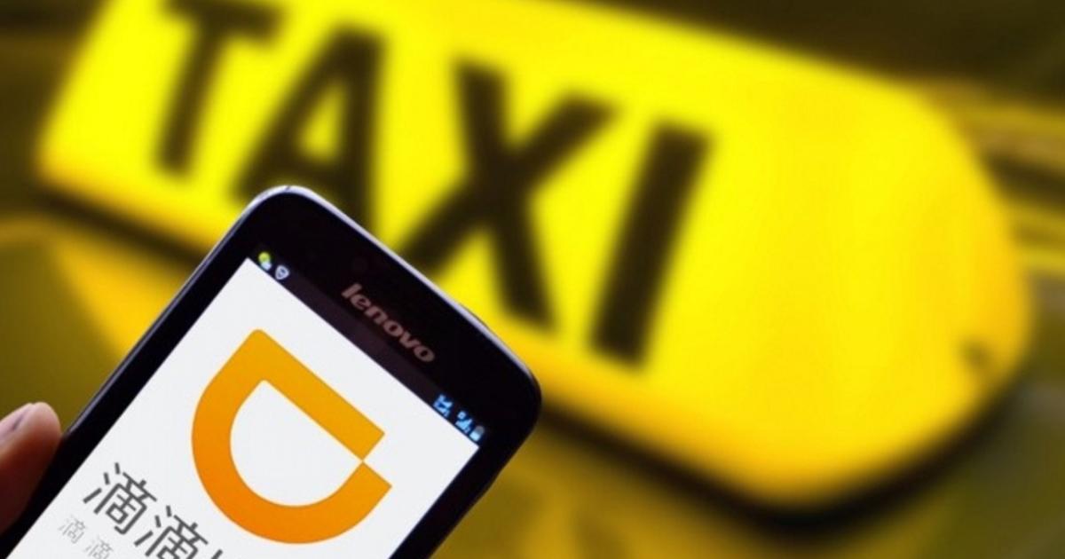 Владелец AliExpress запустит в России сервис такси