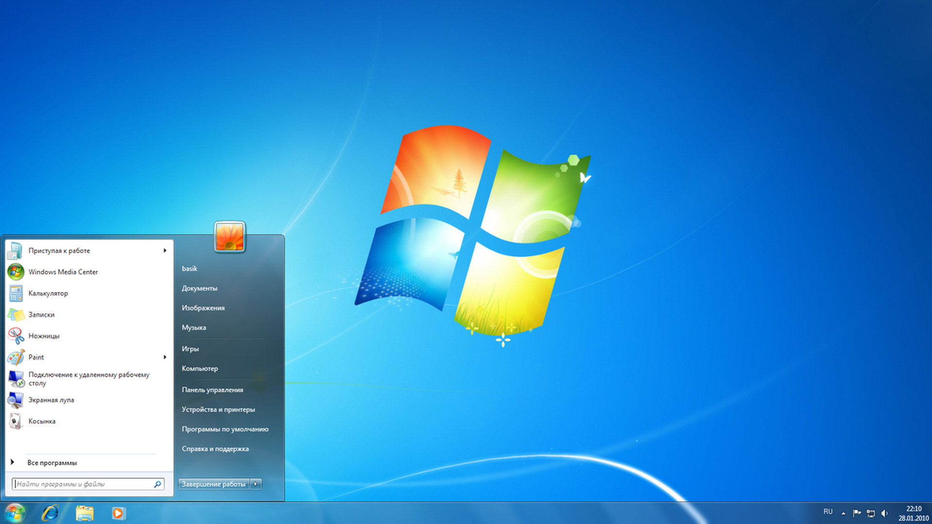 Эксперт разъяснил, нужно ли покупать новый компьютер под Windows 10 после «смерти» Windows 7