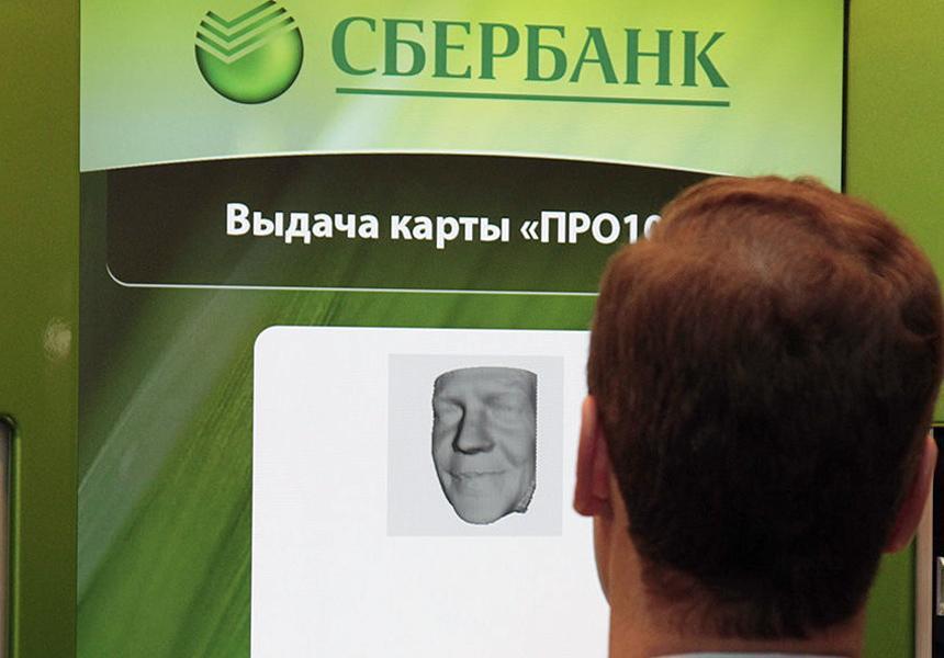 Российские банкоматы начали сканировать лицо вместо считывания банковской карты