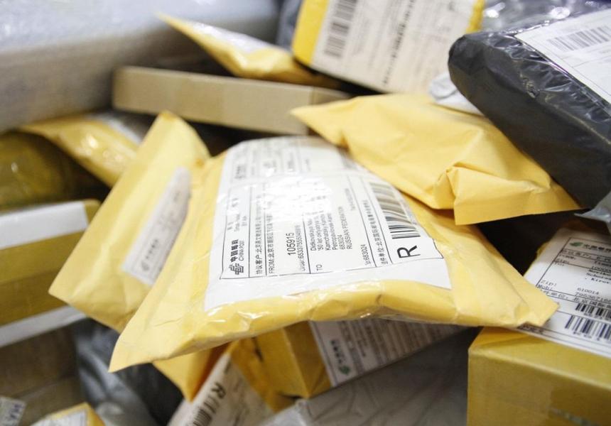 В интернете россиянам начали предлагать услуги по распаковке посылок с AliExpress из-за коронавируса