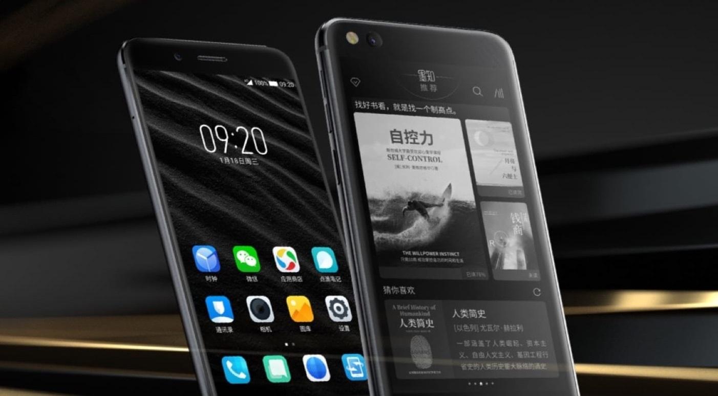 Xiaomi готовит свой аналог российского YotaPhone