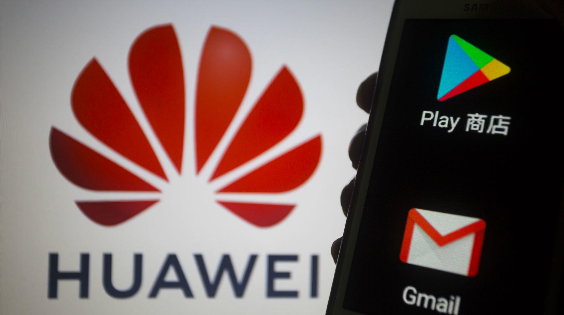 США вновь облегчили жизнь Huawei