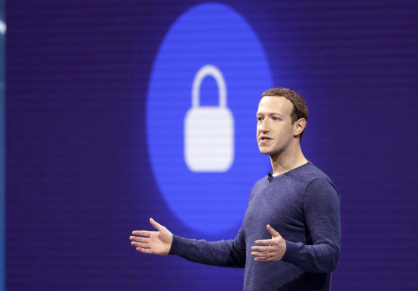Глава крупнейшей соцсети поддержал идею государственного контроля за интернетом