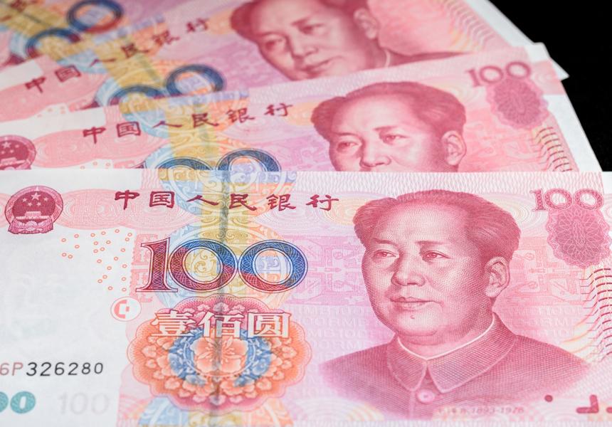 В Китае начали дезинфицировать деньги из-за боязни коронавируса