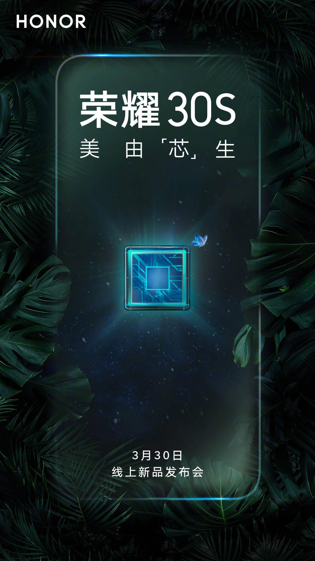 Huawei обещает очень высокий уровень приёма сети в новом смартфоне