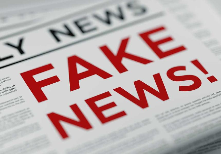Компьютер научили предупреждать пользователей о фальшивых новостях