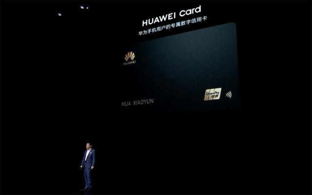 Huawei анонсировала собственную кредитную карту вслед за Apple